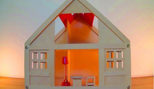 『空家にも火災保険や地震保険は必要?』保険料を安く抑えるコツも解説