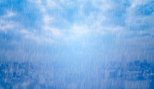 【311(東日本大震災)】が明日起きたらどうする?家が全壊したら公的支援は最大300万円