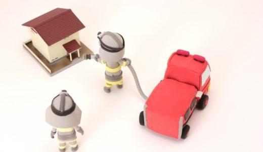 『火災による死者数のうち約70%が65歳以上の高齢者』【火災を防ぐハウ・トゥ】も紹介